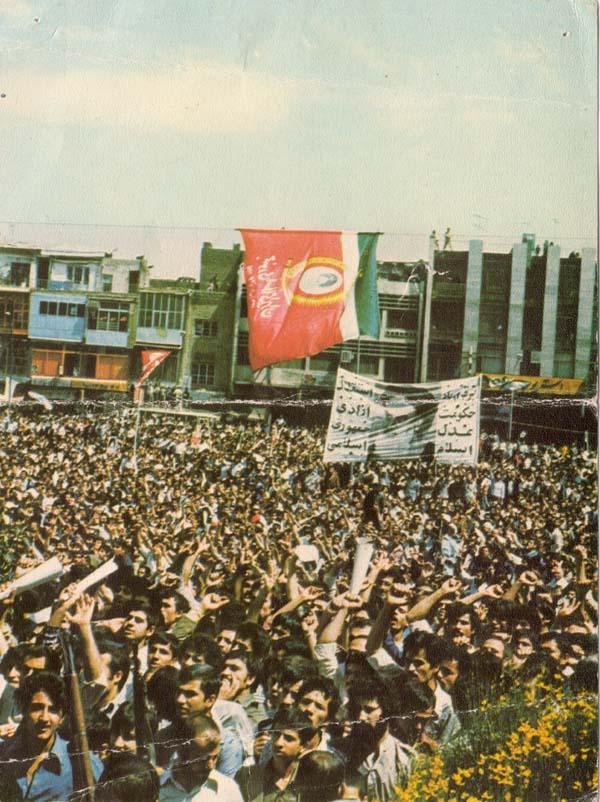 iranpostcard-front